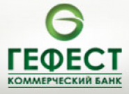 гефест банк