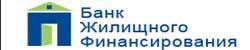 жилфинансбанк