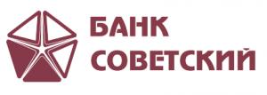sovetskij