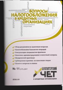VNKO_11_17
