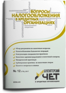 VNKO_12_17