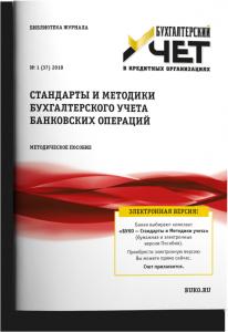 МП-2018-1-с-блоком