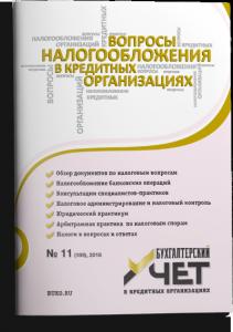VNKO_11_18