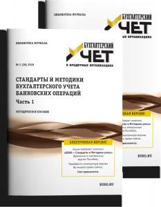 МH-2018-2-2 obl