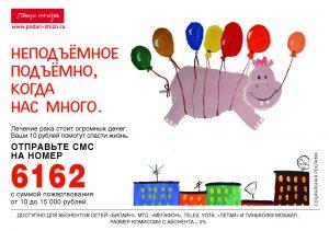 СМС А5 г19
