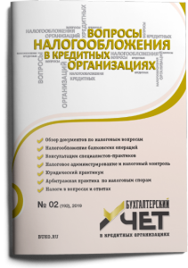 VNKO_02_19