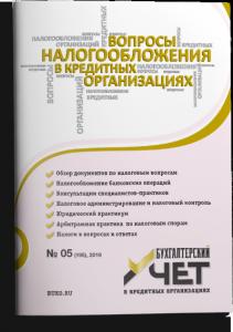 VNKO_05_19