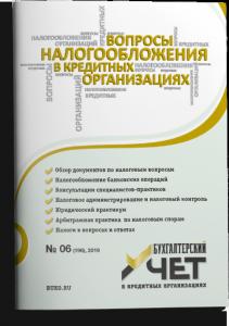 VNKO_06_19