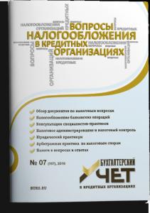 VNKO_07_19