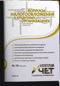 VNKO_09_19