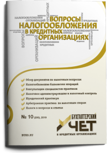 VNKO_10_19