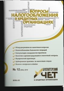 VNKO_12_19