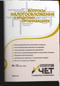VNKO_02_20
