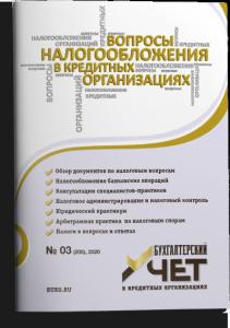 VNKO_03_20