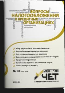 VNKO_04_20