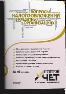 VNKO_05_20