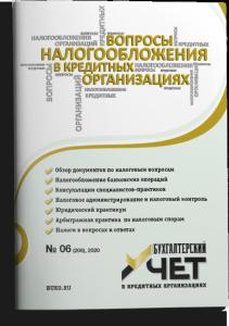 VNKO_06_20
