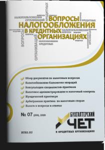 VNKO_07_20