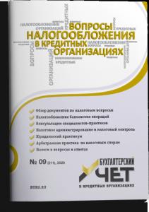 VNKO_09_20