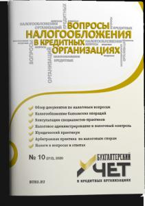 VNKO_10_20