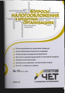 VNKO_03_21