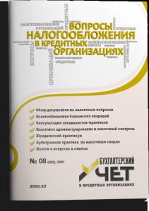 VNKO_08_21